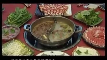 中国民俗大观 11 冬天里的美味 火锅