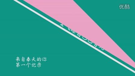 2014碧水湾春季广告片|台州电视广告片|台州广告片