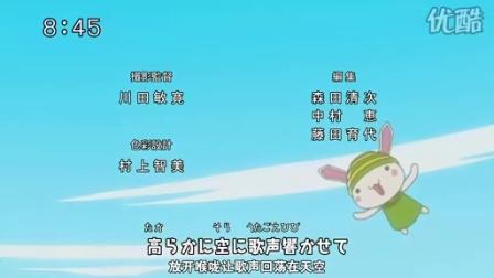 全力兔子 01