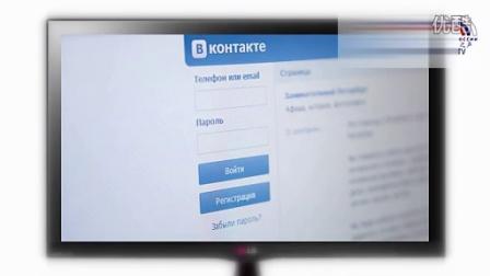 """""""这就是俄罗斯"""":俄罗斯社交网站"""