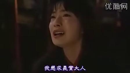 [飞天工作室][中文字幕]里见八犬传A