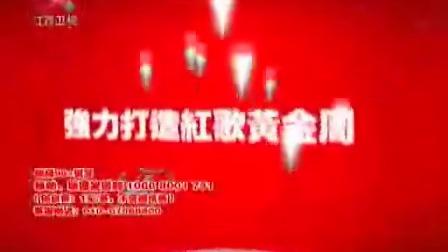 《中国红歌会》闽粤赣赛区决选赛