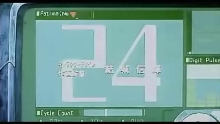 五星物语 01