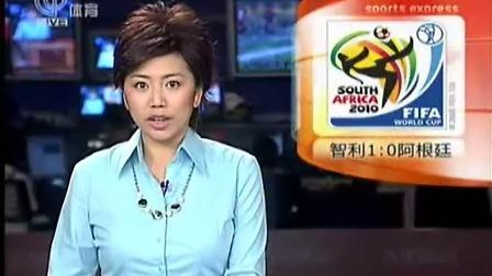 世预赛 阿根廷爆冷输球 巴西收尴尬白卷