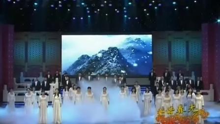 廖昌永《沁园春·雪》