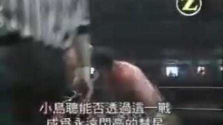 1999.07.20 新日本摔角 武藤敬司 vs 小島聰(IWGP)