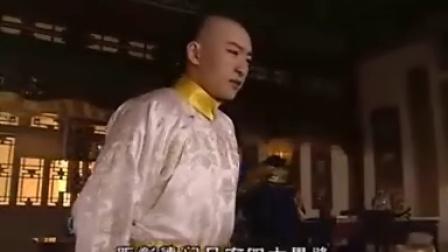 厨子当官-第30集(结局)
