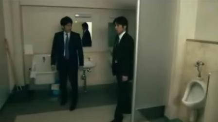 世界奇妙物语08春特别篇 03