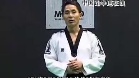 【侯韧杰 TKD 教学篇】之 MOTOO官方跆拳道竞技教材38