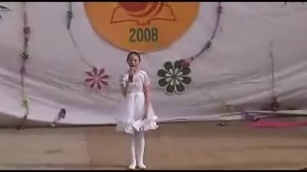 2008年六一儿童节实况13