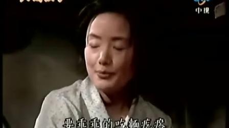 [韩剧][六個孩子]13[国语中字]