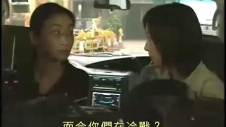 情事缉私档案06[双语]