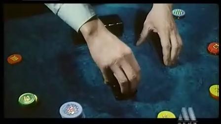 欲霸天下3(仲楼诊所白广存)
