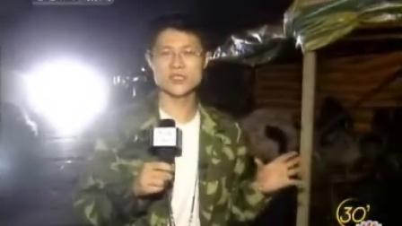 视频:都江堰的不眠之夜