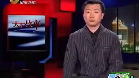 婆婆带儿媳去变性 过门10年儿媳妇却是男儿身   山东电视台《天下故事》20080420