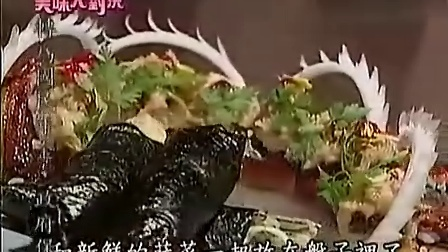 美味大对决—香蕉vs鳳梨(上)