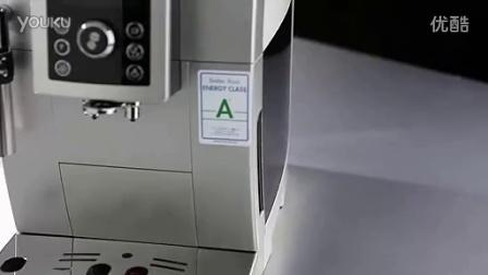 意大利德龙 全自动咖啡机ECAM23.420.SW_标清