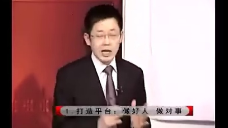 25林伟贤-最佳商业模式01