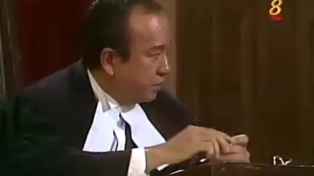 真心男儿[国语] 05