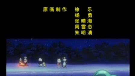 魔豆传奇04