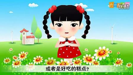儿童幼儿英语启蒙教学:水果食物名称_标清