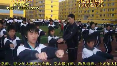 驻马店市翟文胜太极拳培训宣传视频_标清