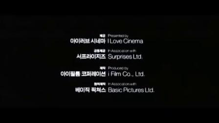 雏菊(1)韩国06年经典爱情大片