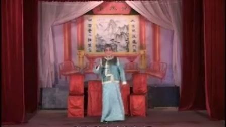 姚剧:夜明珠(上1)