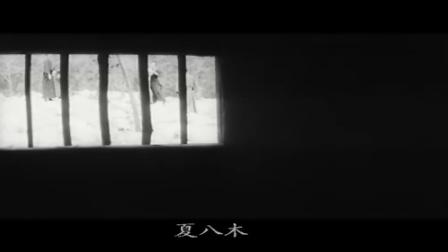 牙狼之介 地狱斩 (1)