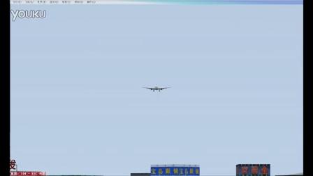 fsx-767本场飞行