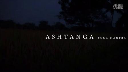 Ashtanga Yoga Mantra - Dany Sa