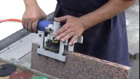 GPW-A02A 注水式氣動直角磨邊機