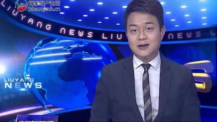 《爱心涌动浏阳河》:浏阳广播电视台团支部  山村医生王凤