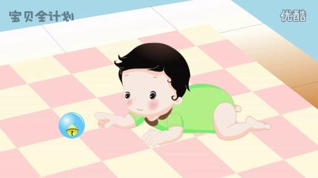 宝贝全计划-妈妈助手-5个月-会滚的球