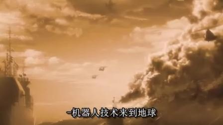 太空堡垒最新电影版