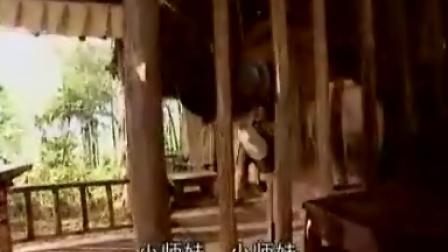 笑傲江湖 02
