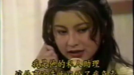 [亚视经典老剧]《马场风云》06