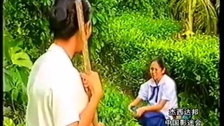[杰西达邦中国影迷会][谜][11][泰语中字]