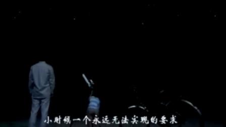 心动纪念日 01-2