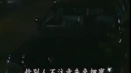 韩剧[爱的旋律]07