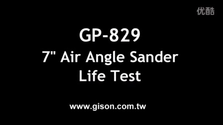 GP-829風動拋光機(180mm)壽命試驗