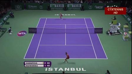 2012WTA伊斯坦布尔年终总决赛小组赛 莎拉波娃VS拉德万斯卡 (自制HL)