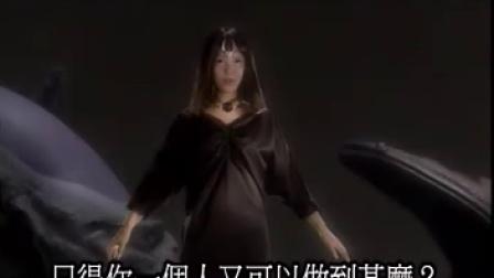 超人迪加(第26集)——最终决战