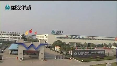 东风天锦洗扫车---中国重汽集团湖北华威专用汽车有限公司