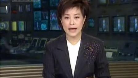 四川汶川县发生78级地震