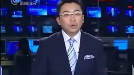 广东省韶关旭日员工斗殴事件 涉及的两起犯罪案件一审公开宣判