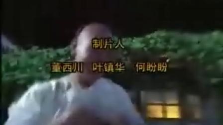 醉侠张三2006  07