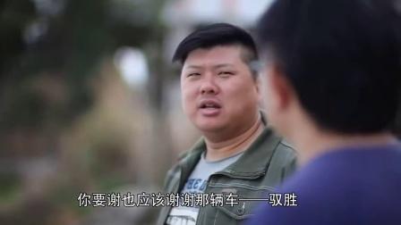 胖哥试车第70期 试驾江铃驭胜S350四驱版视频