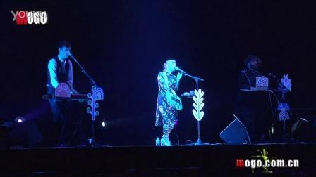 《MOGO音乐》澳大利亚甜美女生Lenka专访