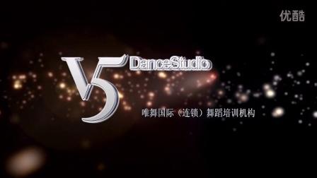 武汉唯舞舞蹈爵士舞 AOA - 짧은 치마 高原 版